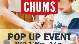 CHUMS POP UP EVENT 開催!