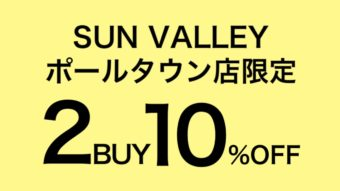 急遽開催決定!SUN VALLEYポールタウン店限定【2点10%OFF】