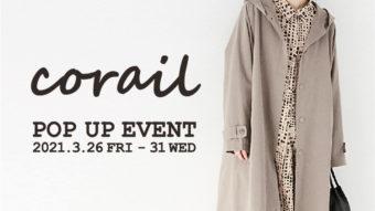 【corail】ポップアップイベント開催!!