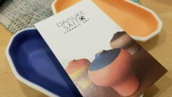 鮮やかでカラフルな斎藤ダイスケ様の陶磁器。