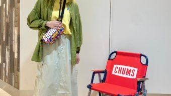 【CHUMS】 ×【CUBE SUGAR】春夏に着たい!アウトドアコーデ♪