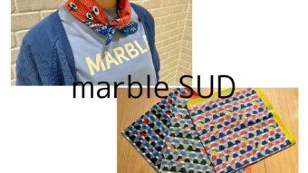 【marble SUD】さわやかブルーコーデ◎