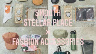 ちょっぴり告知!smooth札幌ステラプレイス店