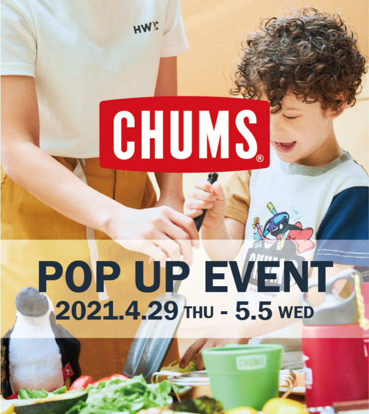 chums_popup_blig