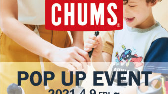 【CHUMS】POP UP直前!コーデ&アイテムをチェック!!
