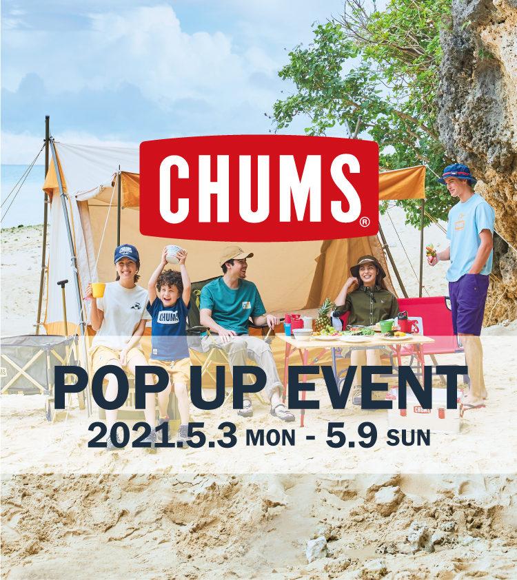 chums_blog