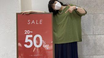JR TOWER BARGAIN開催中!smooth札幌ステラプレイス店