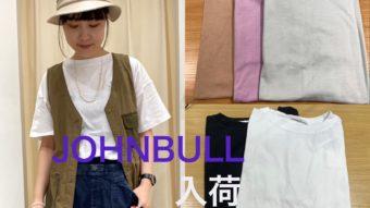 新作【JOHNBULL】Tシャツ入荷
