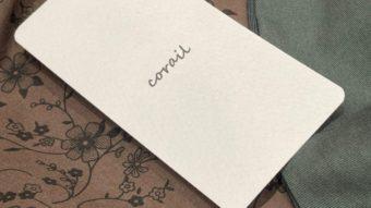 【corail】秋のリラックスコーデ