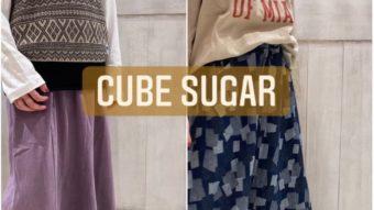 【CUBE SUGAR】秋のカジュアルスカートコーデ