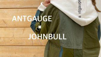 【antgauge × JOHNBULL × Cafetty&お知らせ】