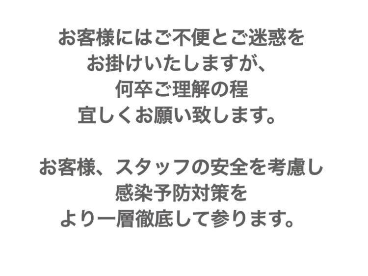 S__3711026