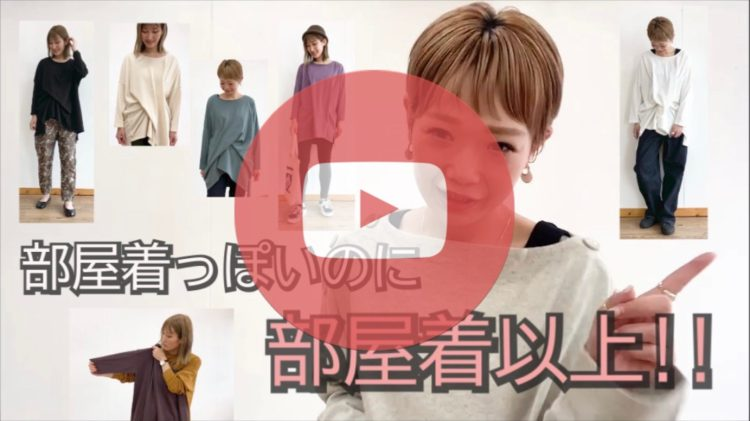 LINE_ALBUM_別注_強化品番アイテムバナー_210913