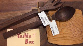木の器とカトラリー♪YOSHIZ BOX 展示が始まりました。