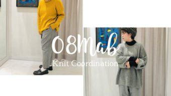 knit coordination  田中